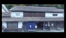 御前酒蔵元 株式会社辻本店