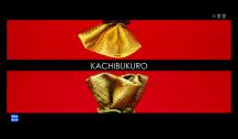 京仏具 三香堂