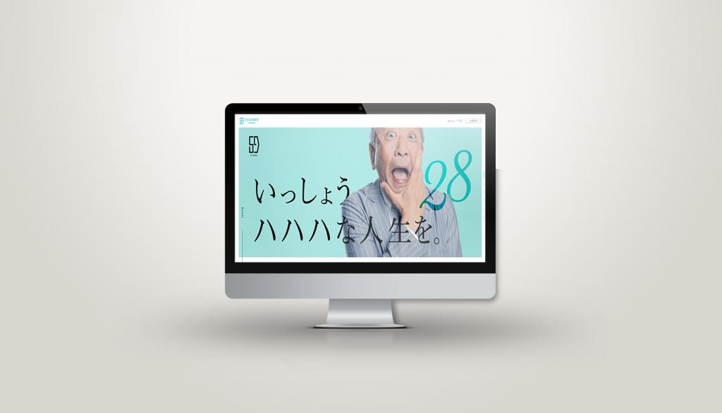 疋田歯科医院_WEB