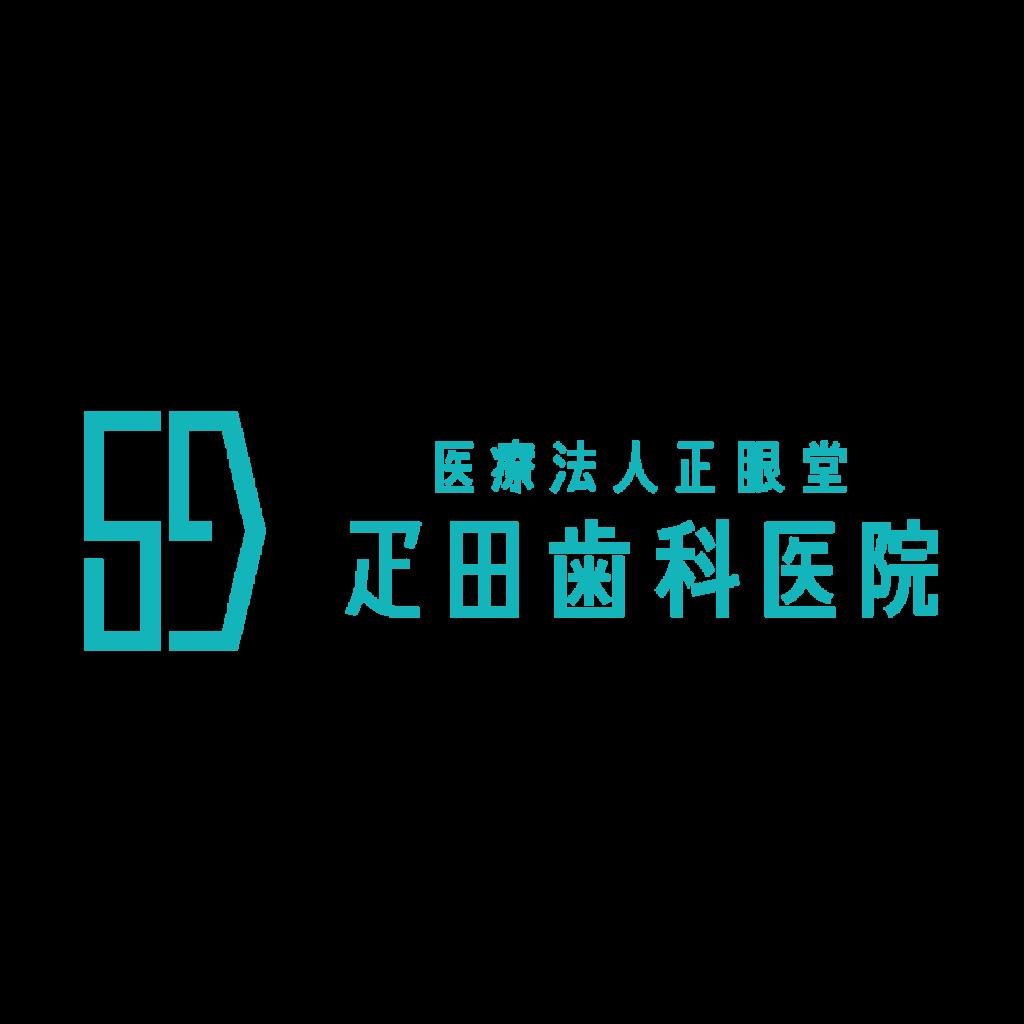 疋田歯科医院_ロゴ